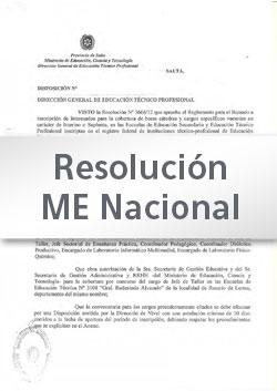 Res. Min. Educación y Deportes de la Nación Nº 2509-17
